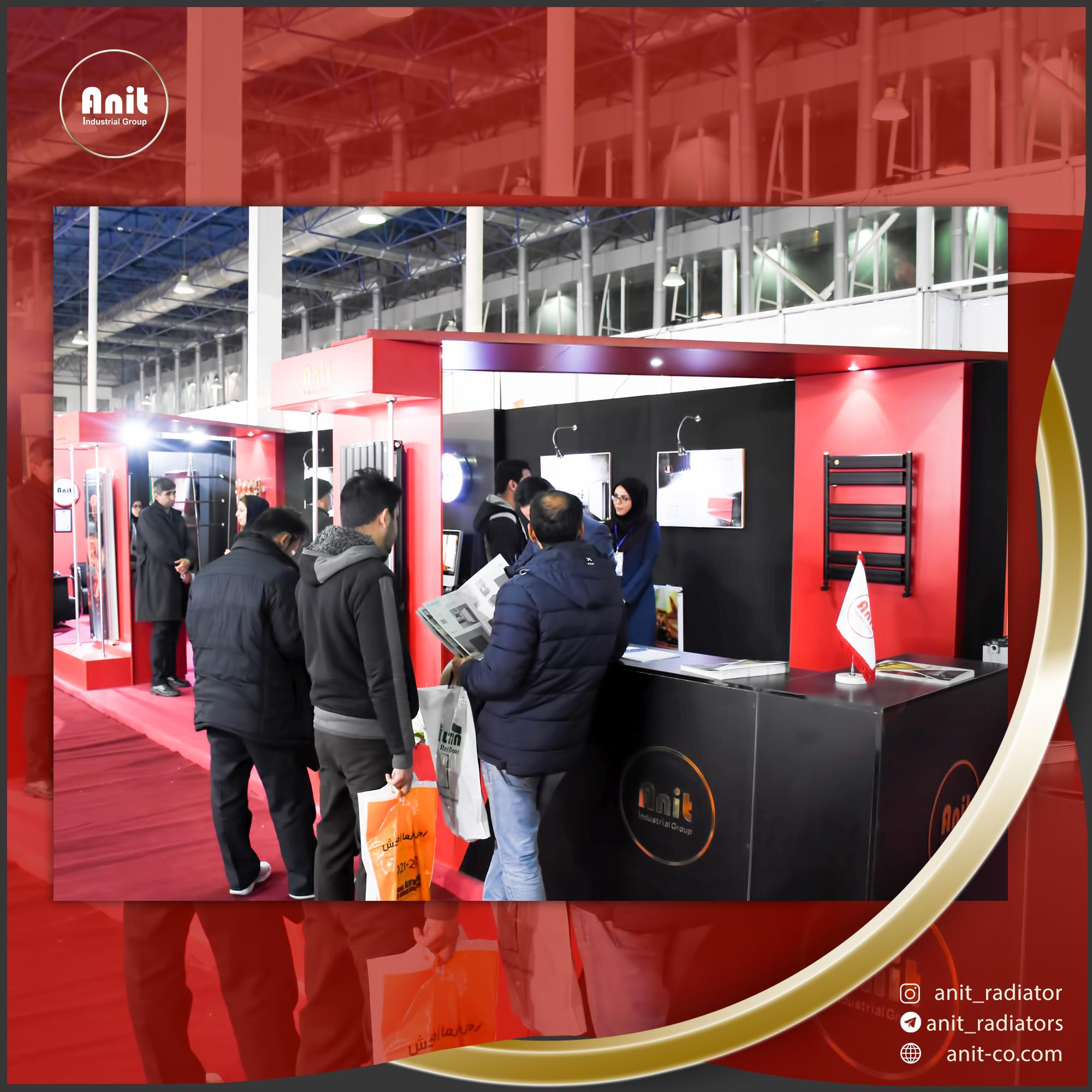 حضور آنیت در بیست و دومین نمایشگاه بین المللی صنعت ساختمان و تاسیسات مشهد