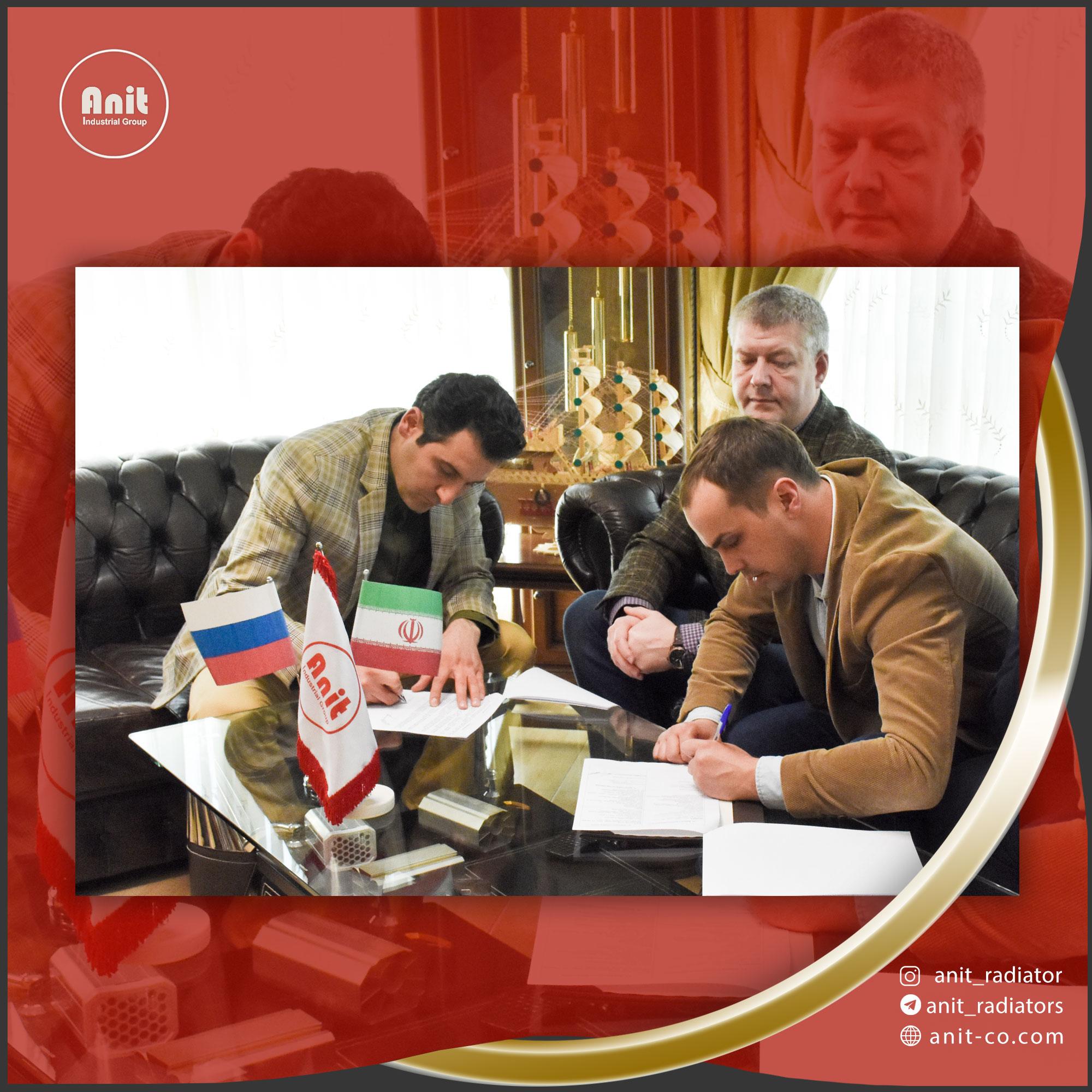 قرارداد همکاری شرکت آنیت و شرکت سیرتلا روسیه