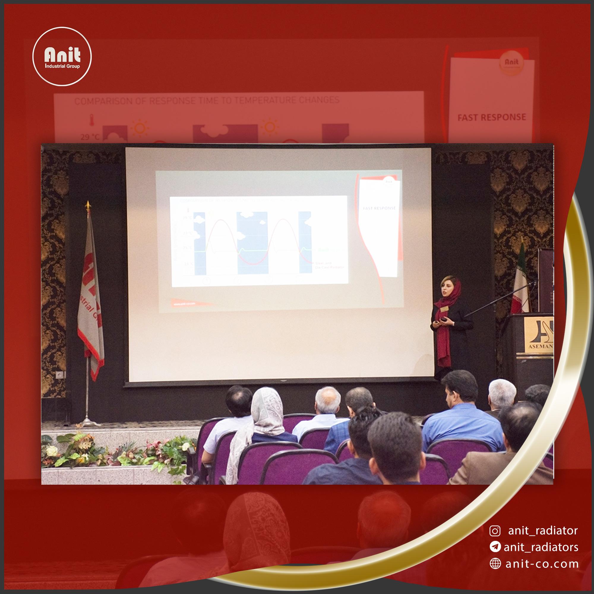 سمینار بررسی سیستم های گرمایشی ساختمان با رویکرد مدیریت مصرف انرژی در اصفهان