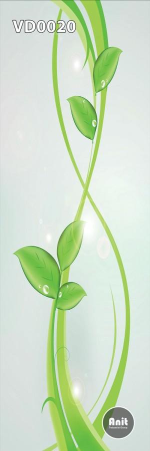 برگ سبز رادیاتور طرح دار
